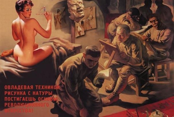 запретное порно детей фото: